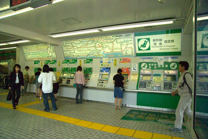 Typical train ticket machines