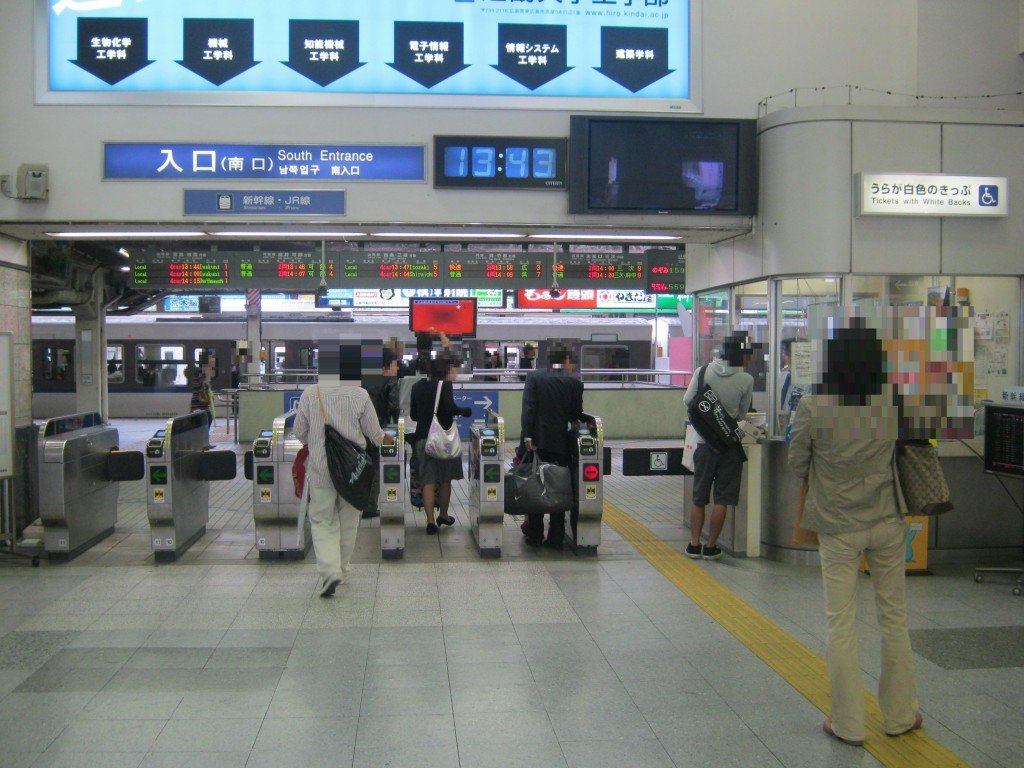 Ticket gates - accessible gate on right