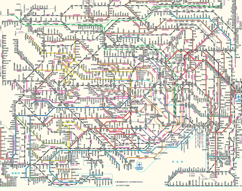Riding The Train Or Subway In Japan In A Wheelchair - Japan subway map 2015